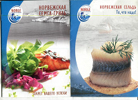 Отдается в дар Рыбная кулинария