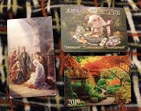 Отдается в дар Календарики