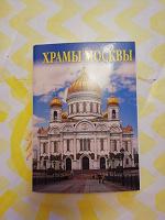 Отдается в дар Набор открыток.
