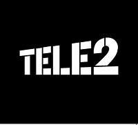 Отдается в дар Гигабайты tele2