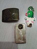 Отдается в дар Коллекционерам СССР