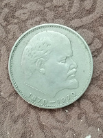 Отдается в дар Юбилейный рубль 1970 года