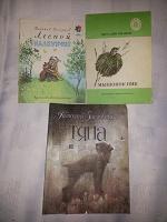 Отдается в дар СССР книги детские