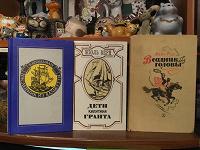 Отдается в дар Классические приключенческие романы.