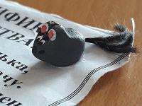 Отдается в дар Мышка в кошелек