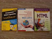 Отдается в дар Книги по интернету.