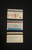 Отдается в дар Билеты транспортные в коллекцию