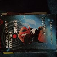 Отдается в дар Интересная литература)))