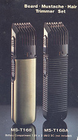 Отдается в дар Триммер MS-T168