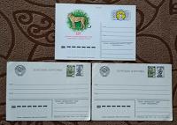 Отдается в дар Почтовые карточки