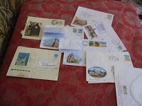Отдается в дар Ещё конверты