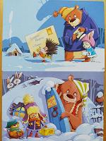 Отдается в дар Новогодние открытки