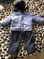 Отдается в дар Детский зимний костюм