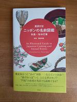 Отдается в дар Книга о японской кухне