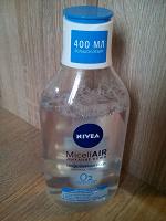 Отдается в дар Мицеллярная вода, уходовая косметика