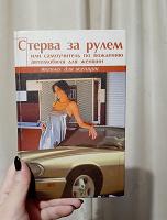 Отдается в дар Книги 5 шт