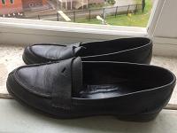 Отдается в дар Кожаные офисные туфли