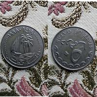 Отдается в дар Азиатская монета