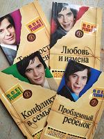 Отдается в дар Книги Курпатова