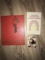 Отдается в дар Книги детские и брошюра Зоопарк