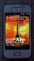 Отдается в дар смартфон Samsung Galaxy Ace GT-S5830i