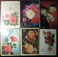 Отдается в дар Открытки Розы — чистые