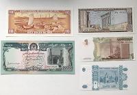 Отдается в дар Несколько банкнот