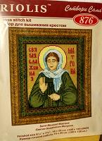 Отдается в дар Набор для вышивания Риолис, 876