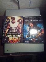 Отдается в дар Фильмы DVD