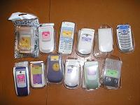 Отдается в дар Чехлы пластиковые для старых моделей сотовых телефонов