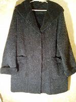 Отдается в дар Пальто женское размер оверсайз по 50 включительно.