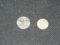 Отдается в дар Пара мелких турецких монет.