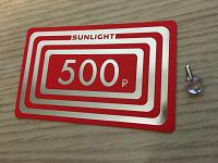 Подвеска sunlight и купон на 500₽