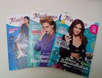 Журналы Подружка