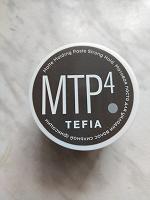 Отдается в дар Паста для фиксации волос Tefia mtp4