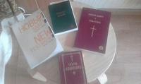 Отдается в дар Христианская литература
