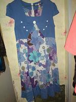 Отдается в дар Легкое винтажное платье 46