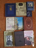 Отдается в дар книги — русская классика или о классиках