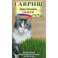 Отдается в дар трава для кошек Гавриш(семена)
