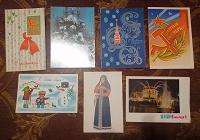 Отдается в дар Праздничные открытки СССР