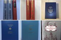 Отдается в дар Книги, литература, поэзия