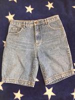 Отдается в дар Шорты джинсовые 48 размер