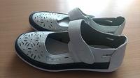 Отдается в дар Летняя обувка новая, 39 размер