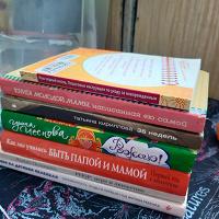 Отдается в дар Книги по беременности и родам.