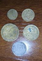 Отдается в дар Уставшие монетки раннего СССР