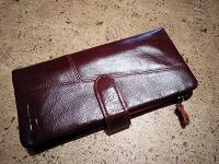 Отдается в дар Кошелек и конверт для денег