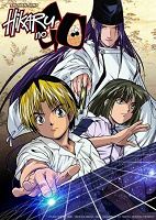 Отдается в дар DVD c мультфильмом Hikaru no go