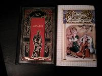 Отдается в дар Восточная лирика, переводы с 3х языков.