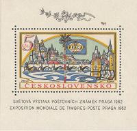 Отдается в дар ЧССР сувенирный блок «Прага-62»