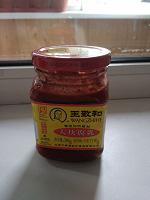 Отдается в дар Wangzhihe. Тофу в пряном соусе